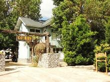 Cabañas COIRON: Complejo de Cabañas en Villa Gesell.