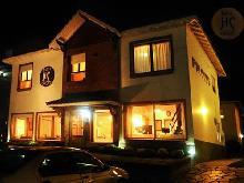 Cocco´s: Hotel en Villa Gesell.
